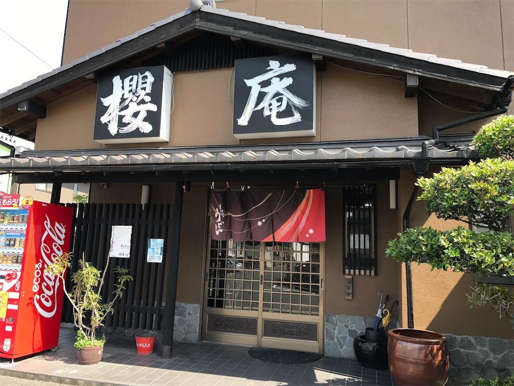 f:id:yumiko531:20170511202439j:image