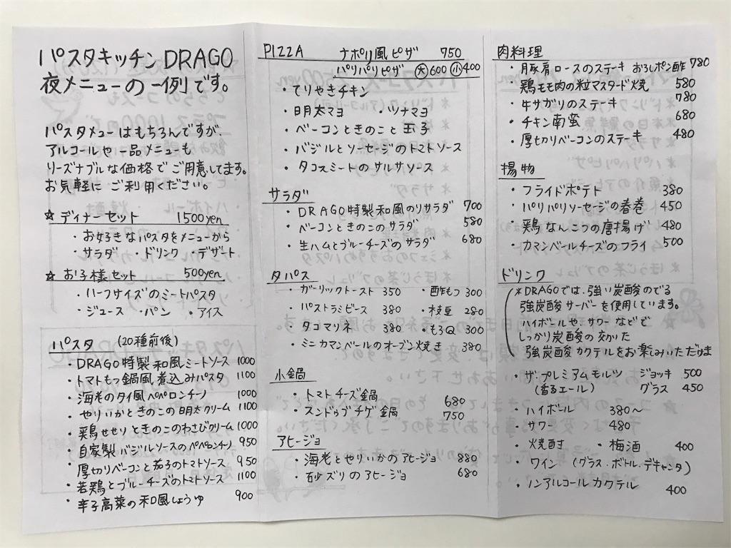 f:id:yumiko531:20170514215934j:image