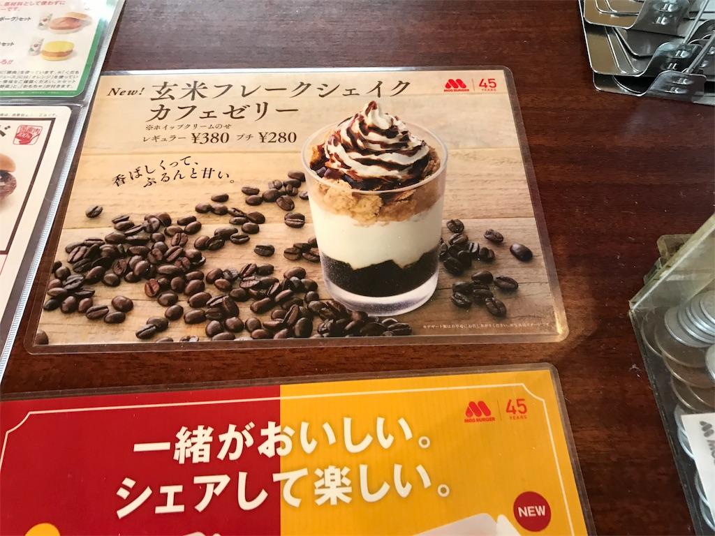 f:id:yumiko531:20170515232114j:image