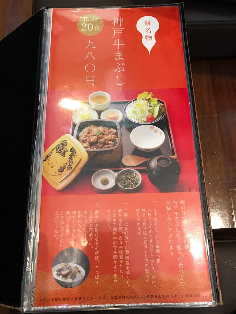 f:id:yumiko531:20170517223500j:image