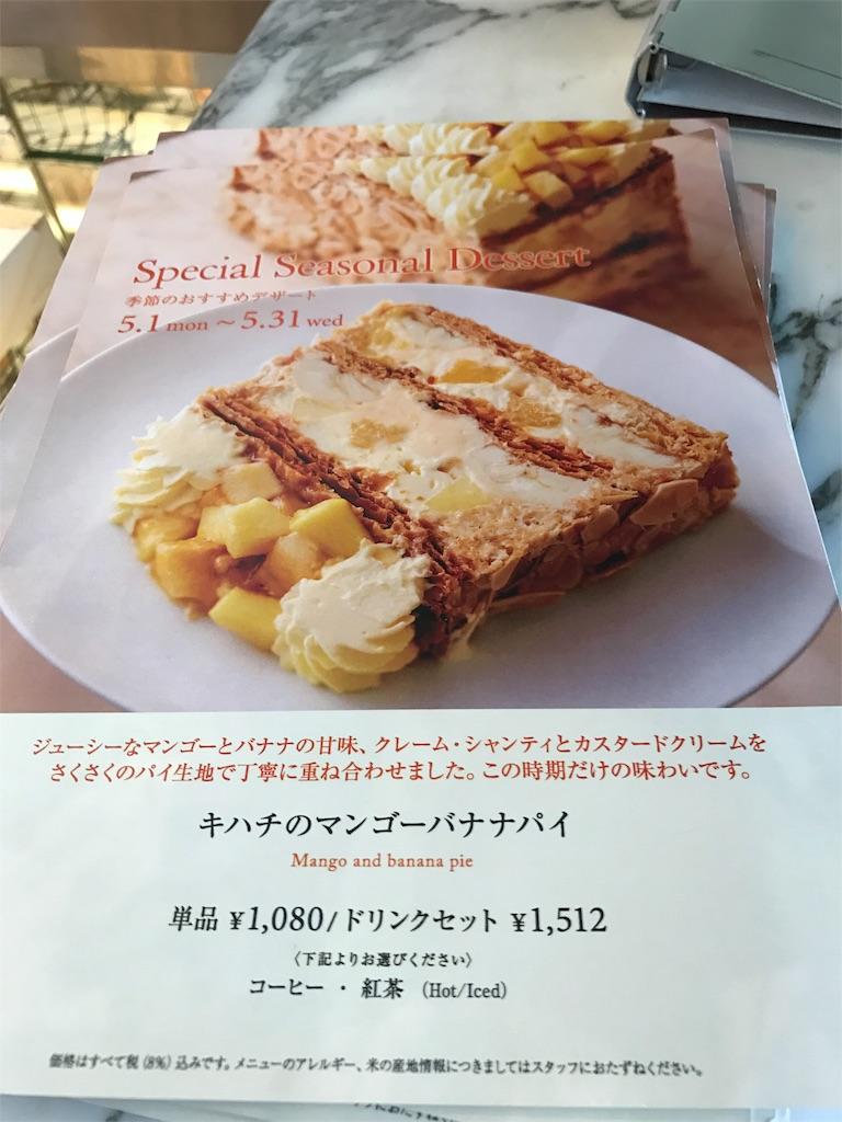 f:id:yumiko531:20170518233610j:image