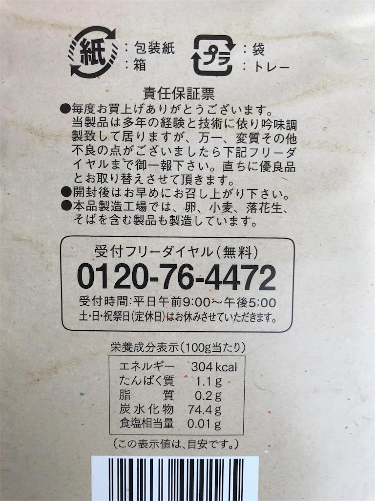 f:id:yumiko531:20170520222631j:image