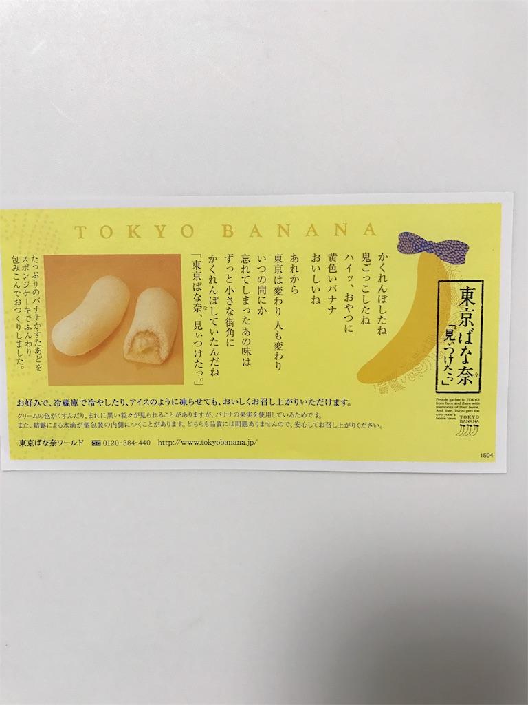 f:id:yumiko531:20170520223612j:image