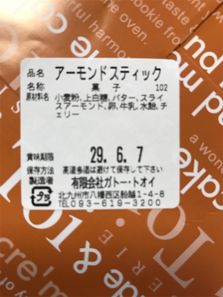 f:id:yumiko531:20170522234753j:image