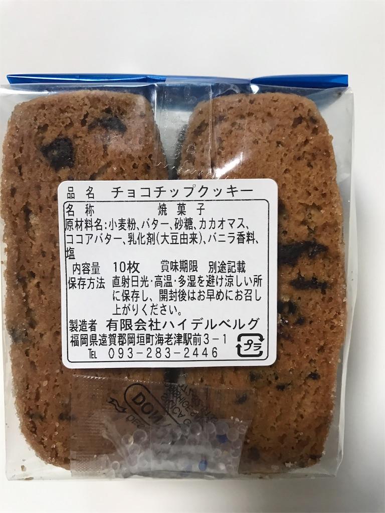 f:id:yumiko531:20170526003625j:image