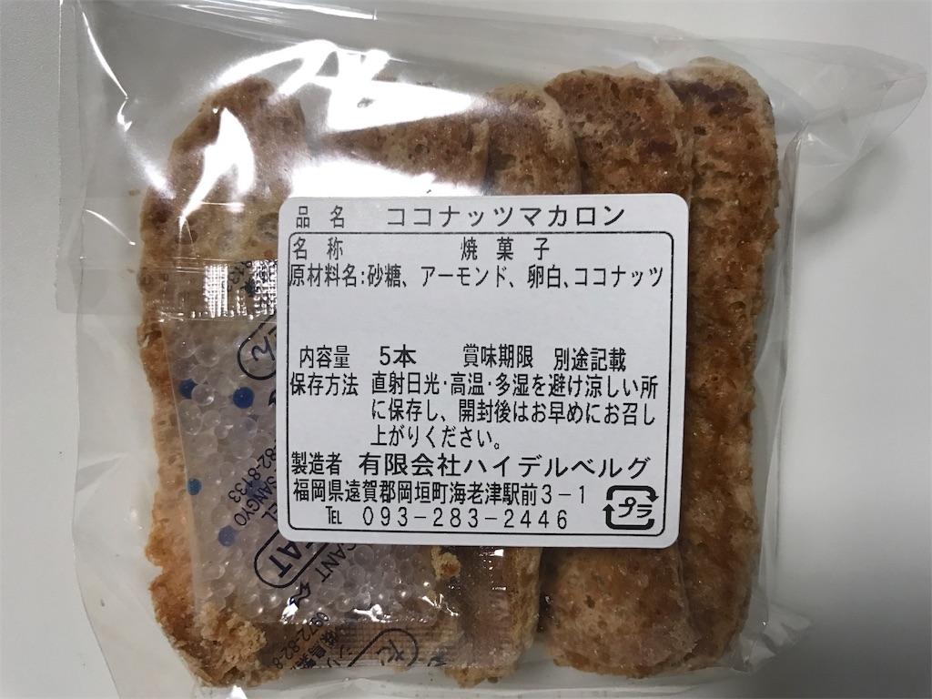 f:id:yumiko531:20170526003714j:image
