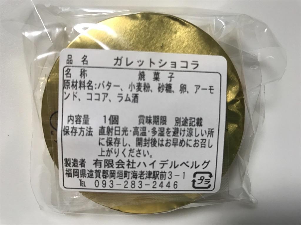 f:id:yumiko531:20170526003744j:image