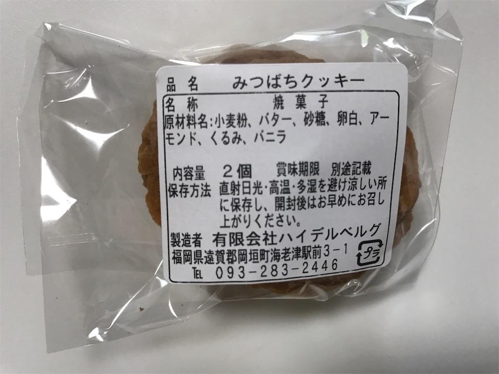f:id:yumiko531:20170526003817j:image