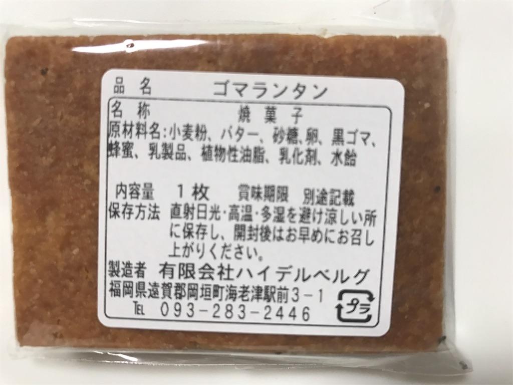 f:id:yumiko531:20170526003940j:image