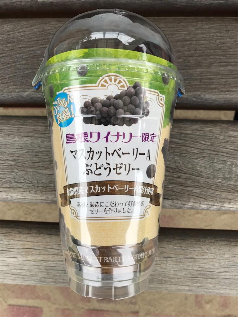 f:id:yumiko531:20170526221954j:image