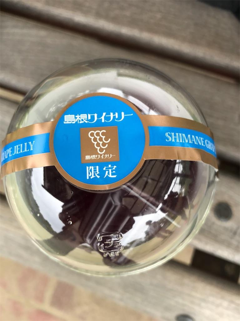 f:id:yumiko531:20170526222339j:image