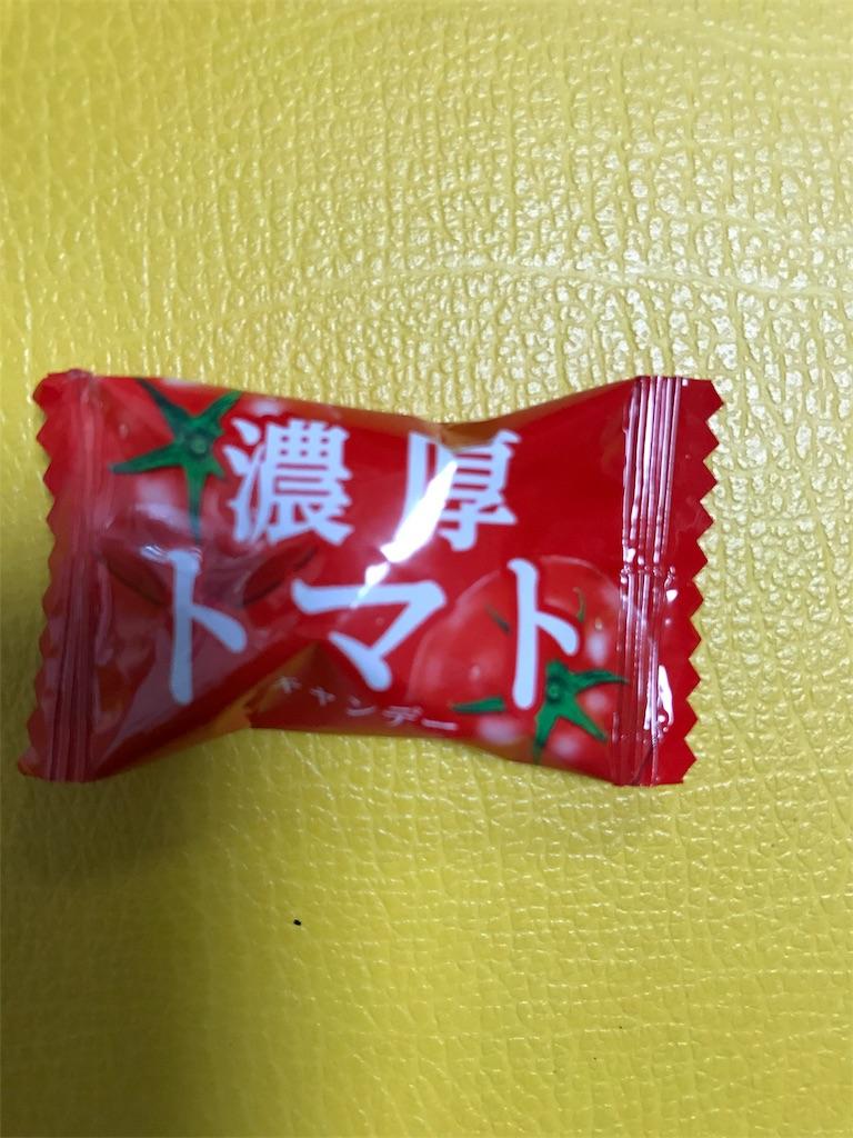 f:id:yumiko531:20170526223711j:image