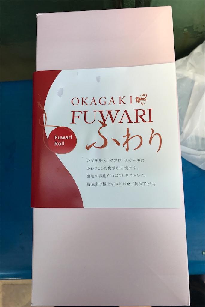 f:id:yumiko531:20170528142849j:image