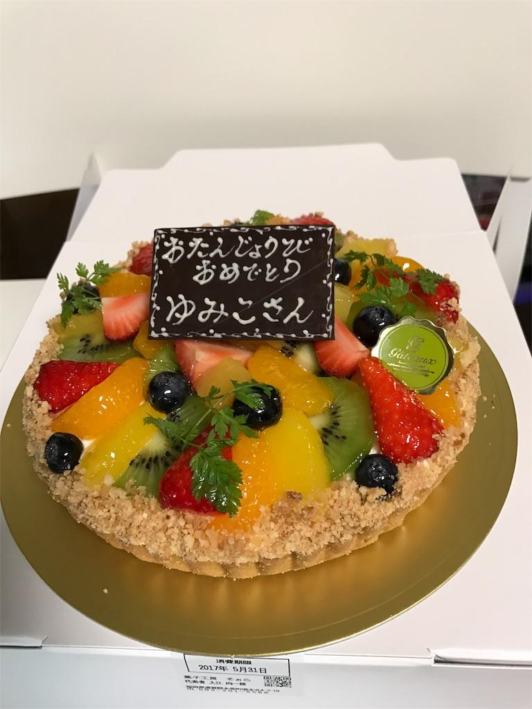f:id:yumiko531:20170531160457j:image