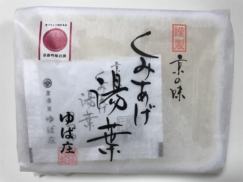 f:id:yumiko531:20170602215032j:image