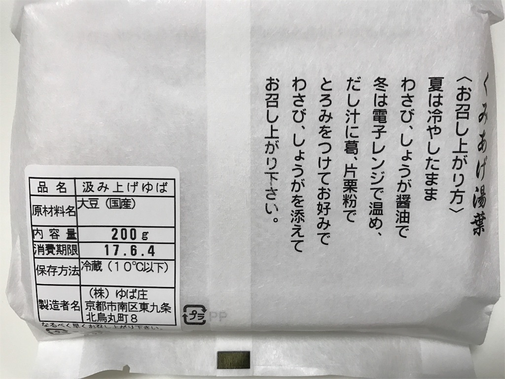 f:id:yumiko531:20170602215047j:image
