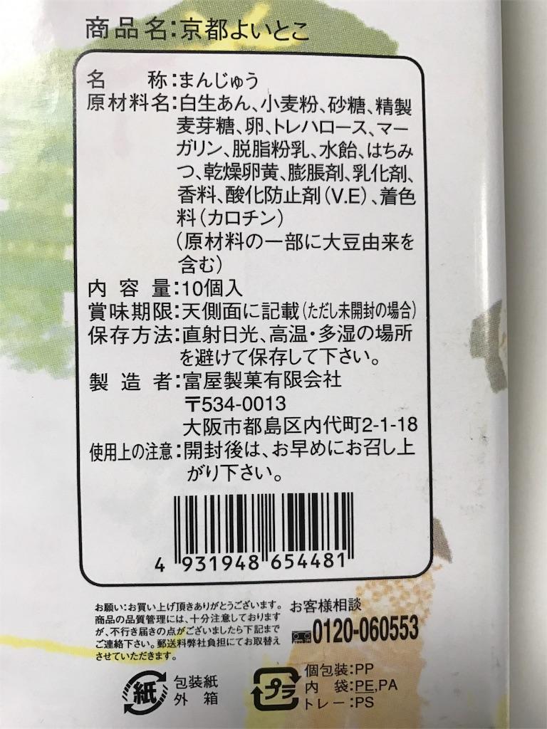 f:id:yumiko531:20170602220059j:image
