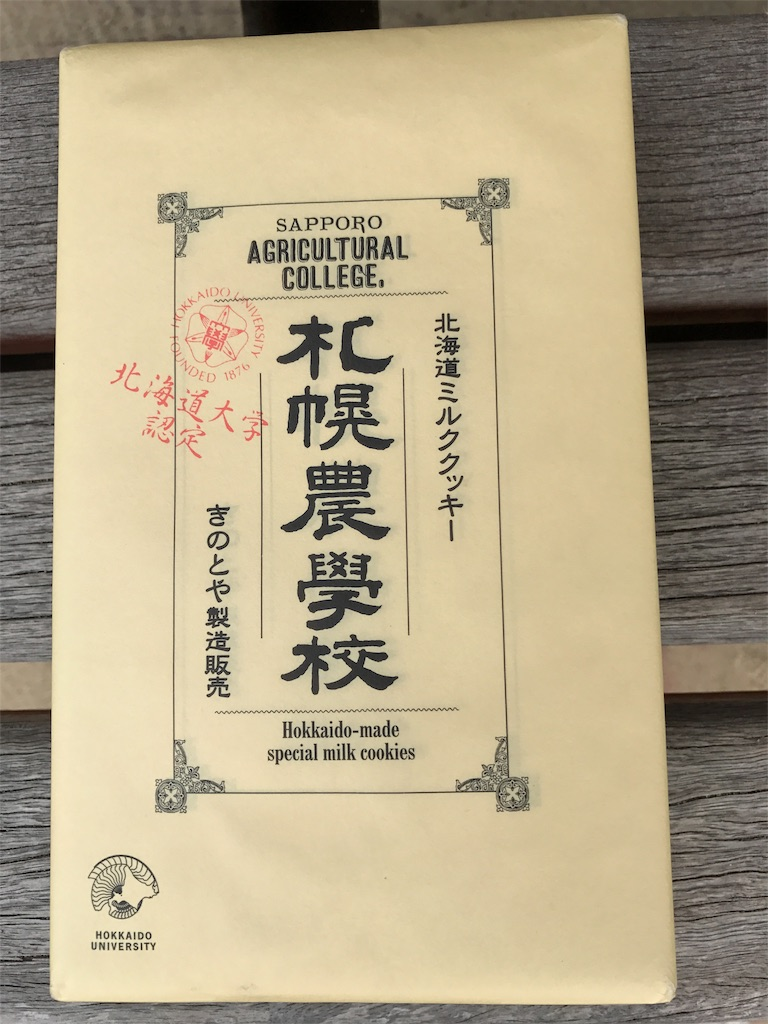 f:id:yumiko531:20170604135751j:image