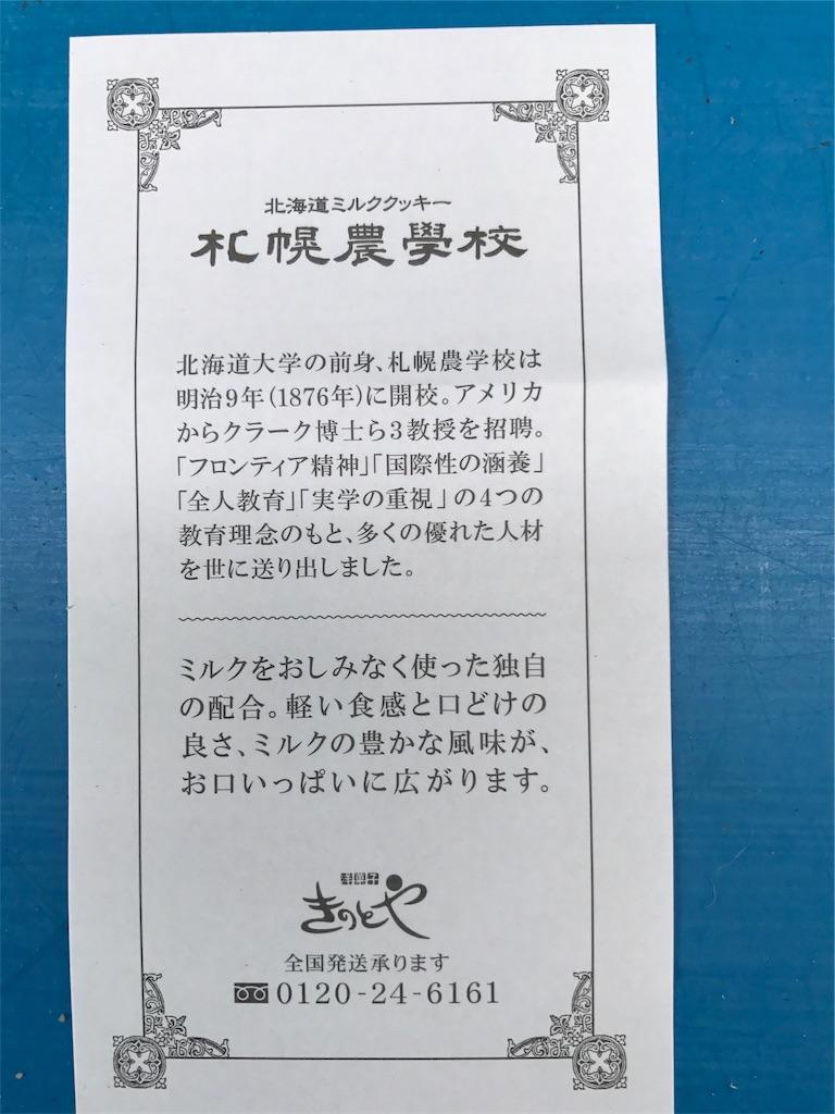 f:id:yumiko531:20170604140116j:image