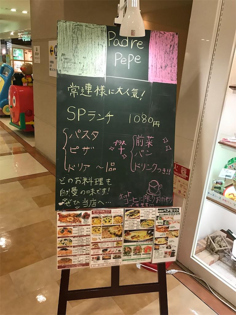 f:id:yumiko531:20170607162458j:image