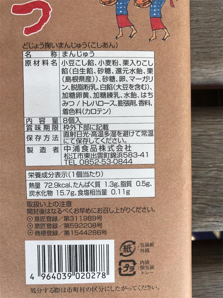 f:id:yumiko531:20170610135154j:image