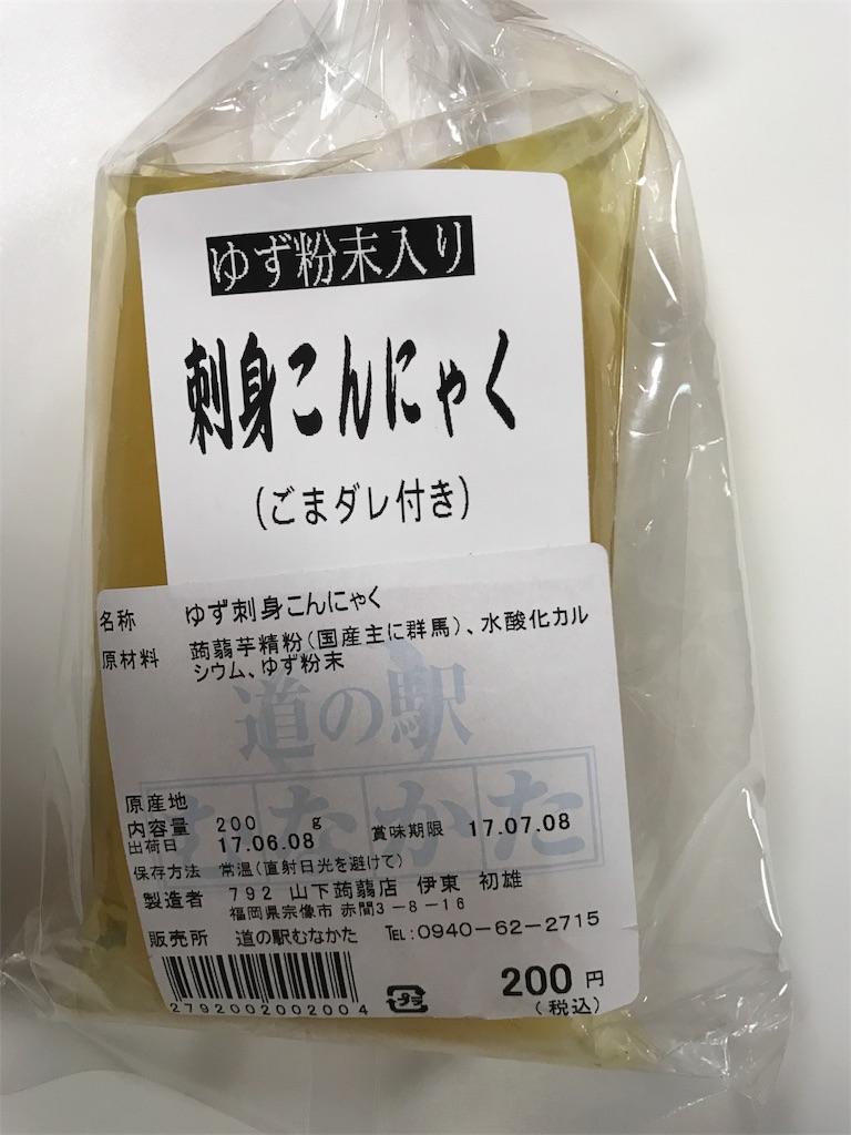 f:id:yumiko531:20170617222415j:image