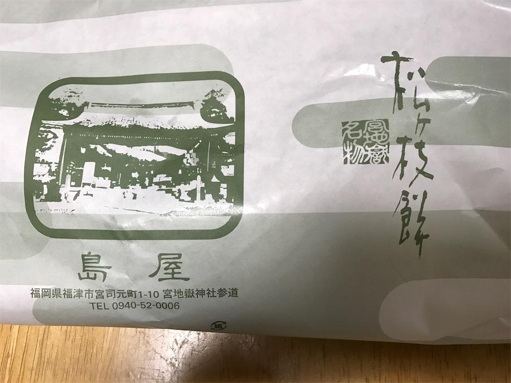 f:id:yumiko531:20170617222804j:image