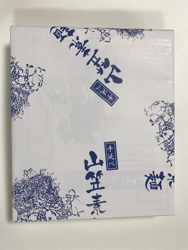f:id:yumiko531:20170626233923j:image