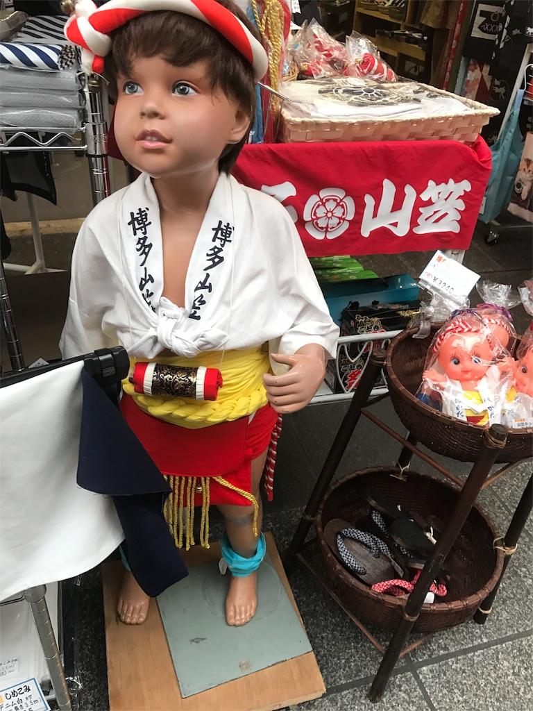 f:id:yumiko531:20170629230801j:image