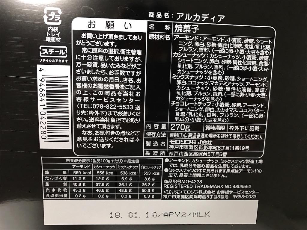 f:id:yumiko531:20170705234929j:image