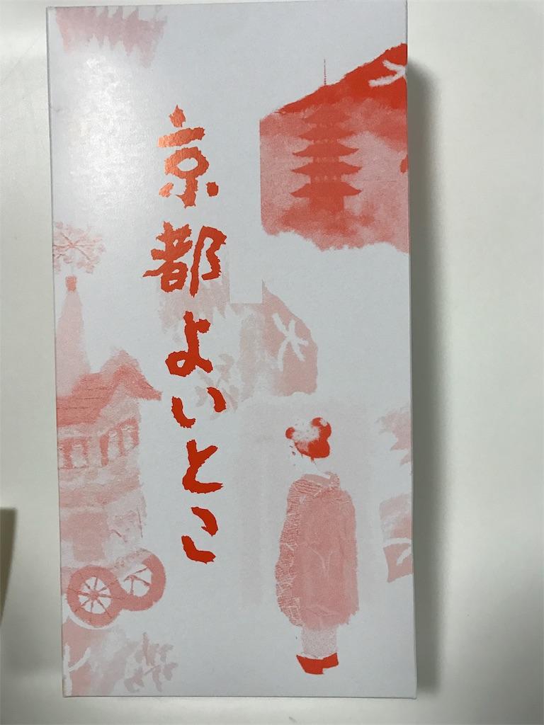 f:id:yumiko531:20170706214207j:image