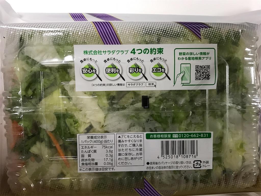 f:id:yumiko531:20170710235655j:image