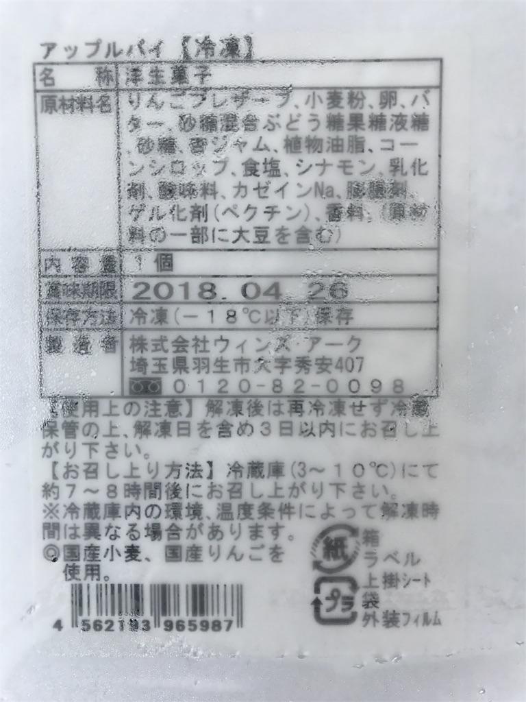 f:id:yumiko531:20170712231848j:image