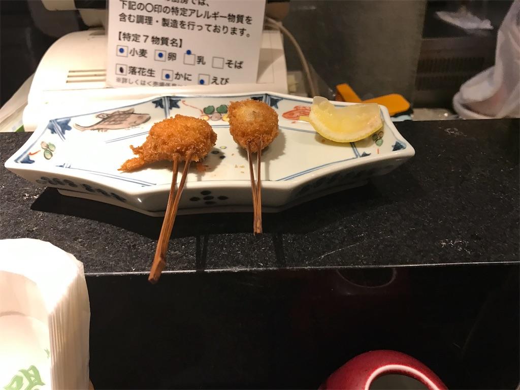f:id:yumiko531:20170714001703j:image