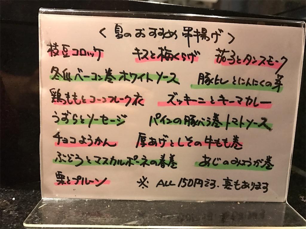 f:id:yumiko531:20170714002117j:image