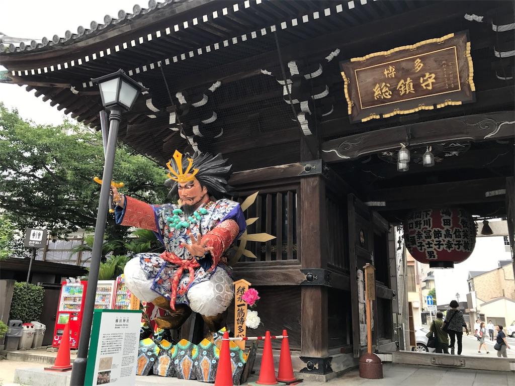 f:id:yumiko531:20170715123719j:image