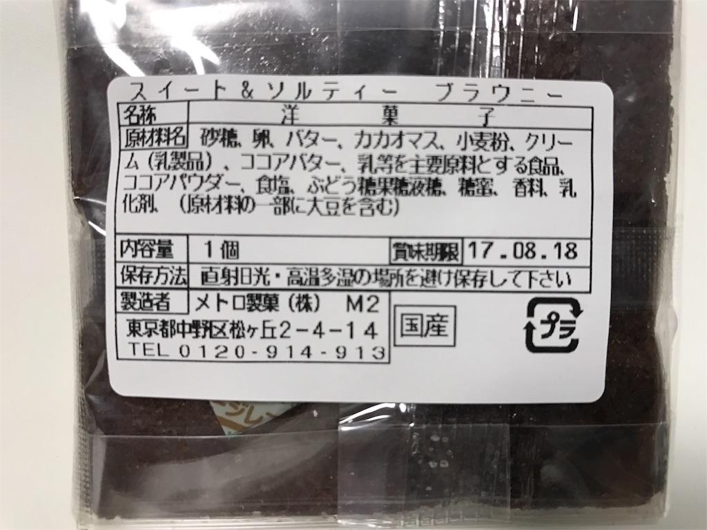 f:id:yumiko531:20170716164347j:image