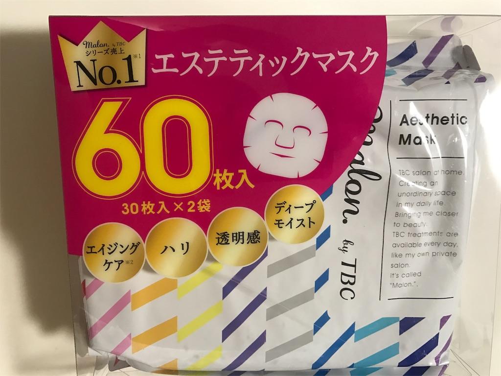 f:id:yumiko531:20170717214816j:image