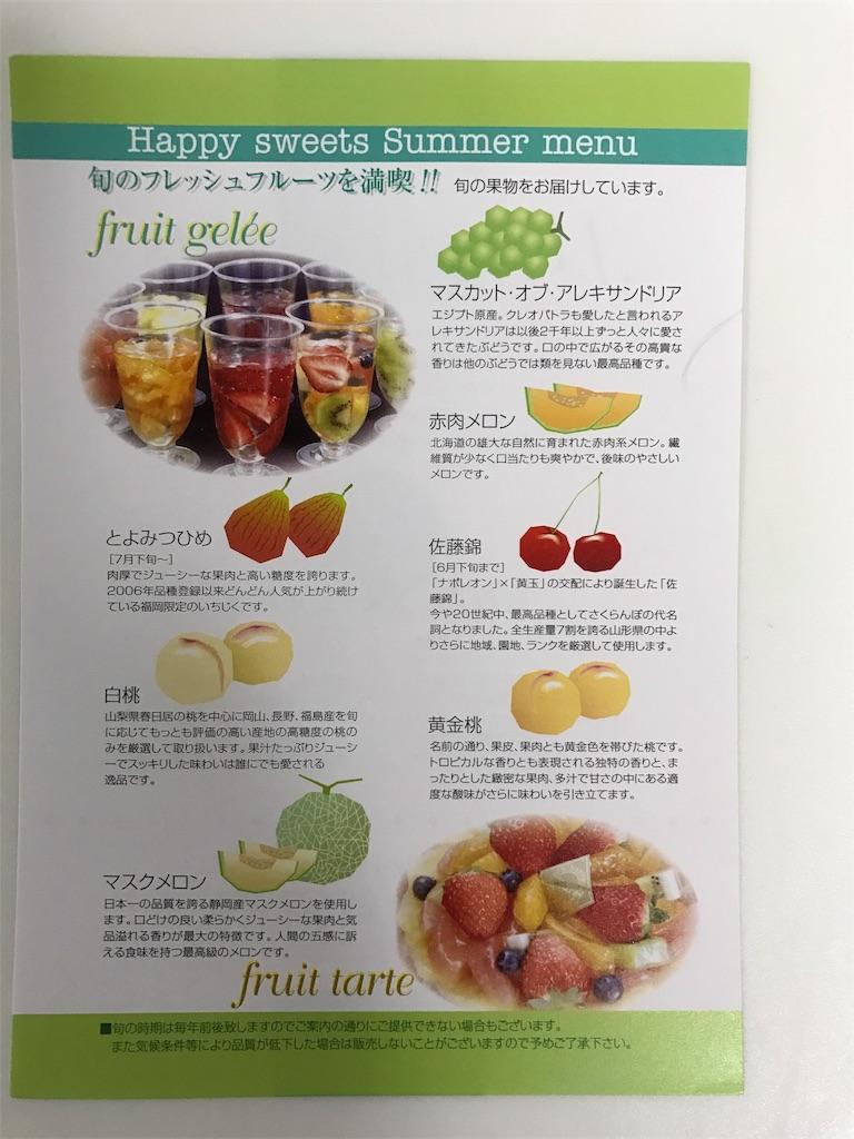 f:id:yumiko531:20170721000713j:image