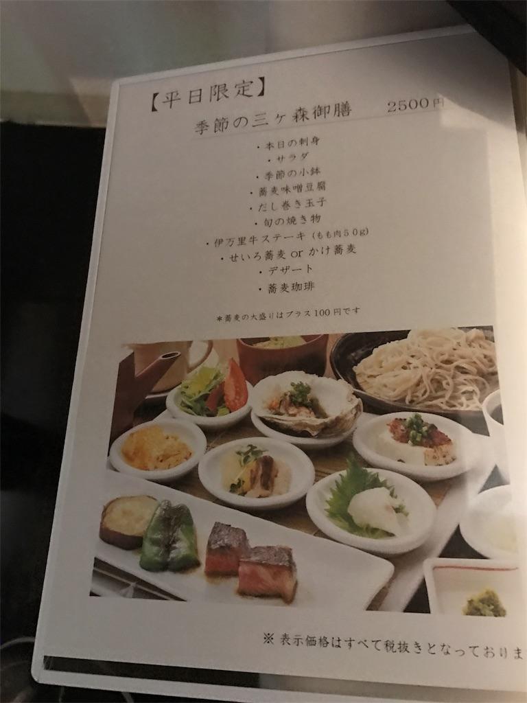 f:id:yumiko531:20170721155802j:image