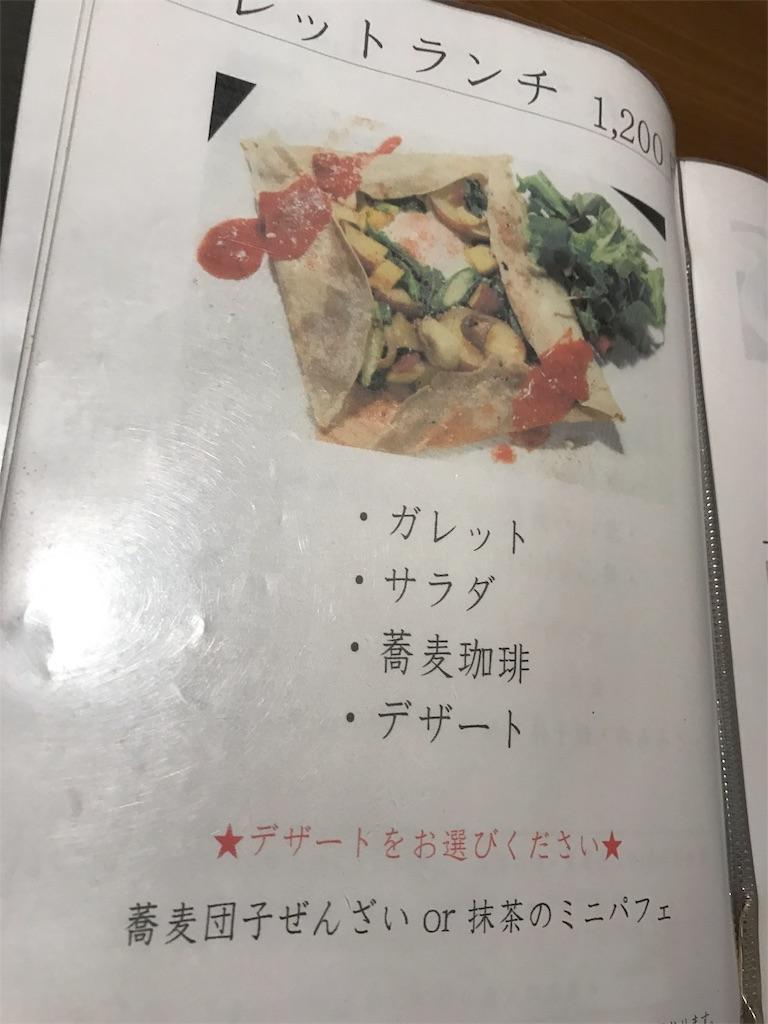 f:id:yumiko531:20170721155925j:image