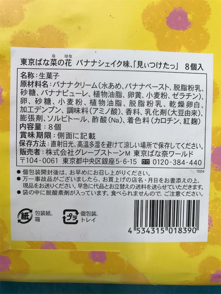 f:id:yumiko531:20170725010843j:image