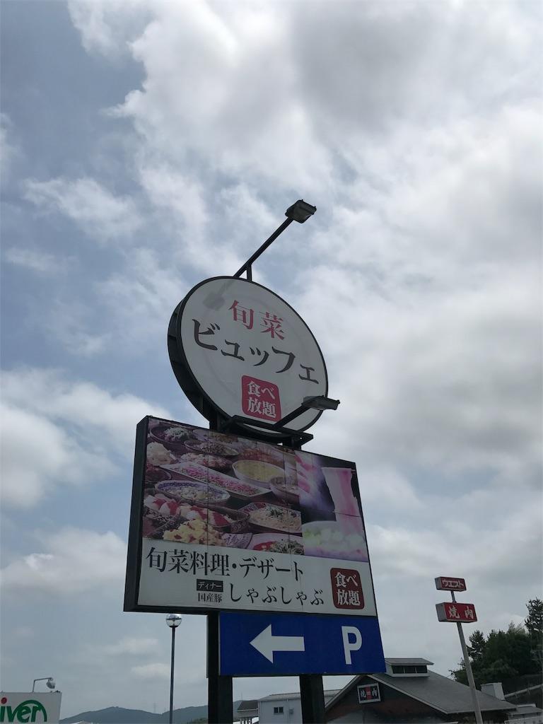 f:id:yumiko531:20170726230100j:image