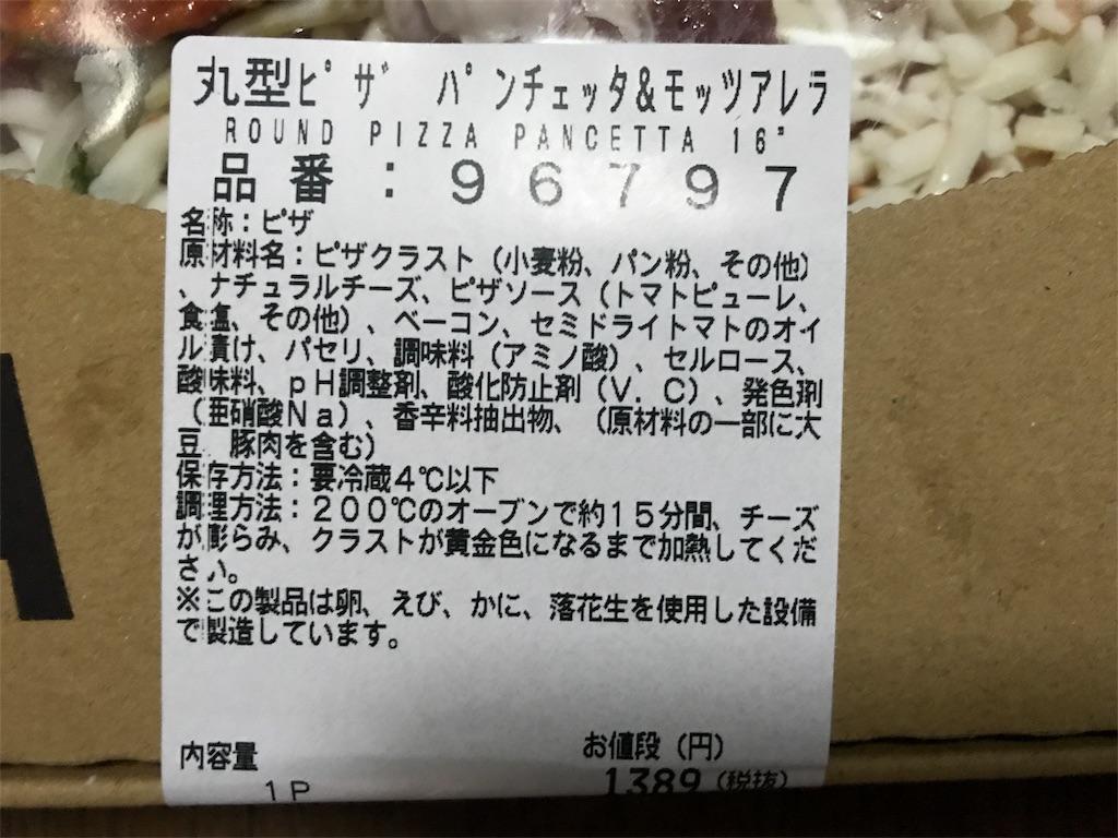 f:id:yumiko531:20170728212015j:image