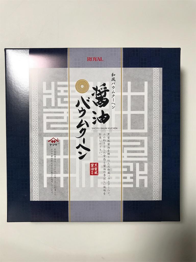 f:id:yumiko531:20170730233621j:image