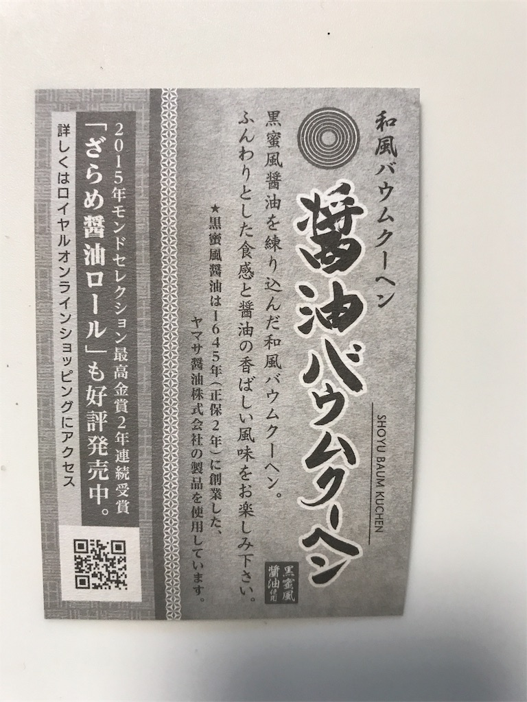 f:id:yumiko531:20170730234232j:image