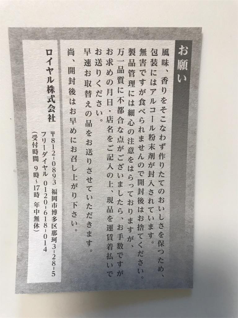 f:id:yumiko531:20170730234241j:image