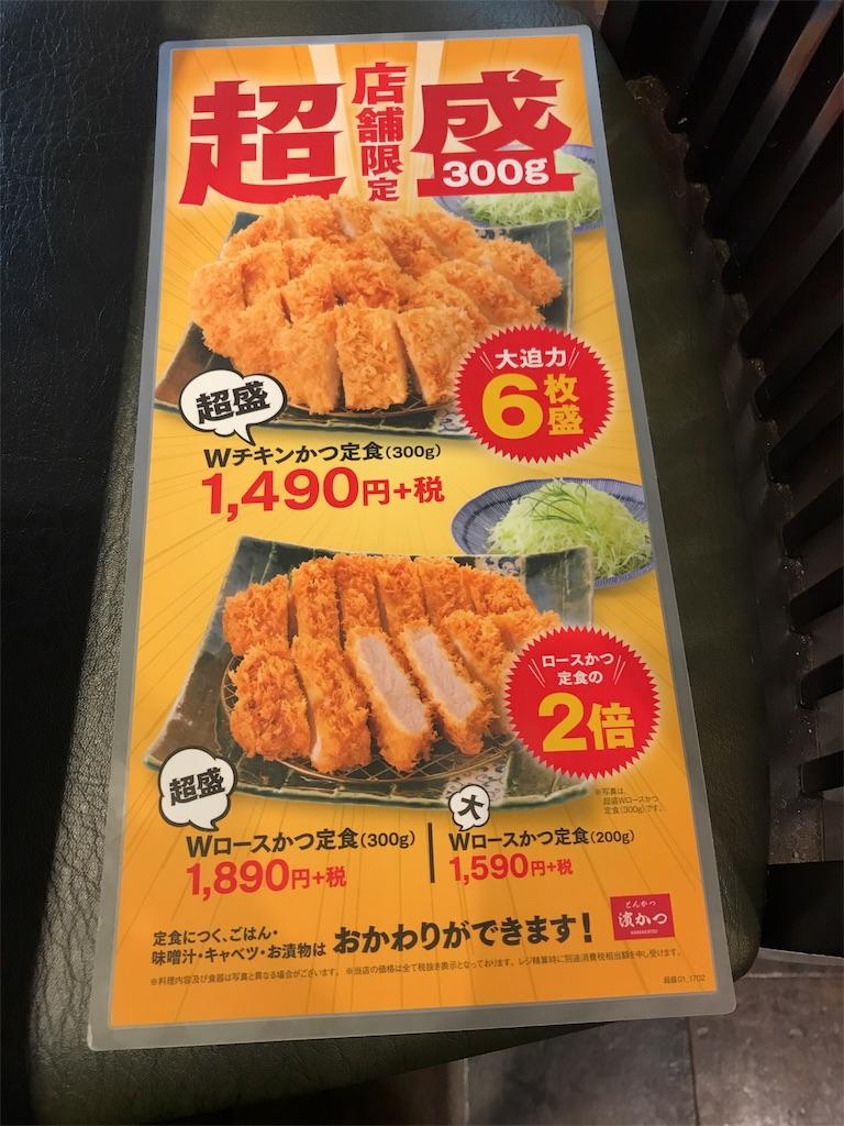 f:id:yumiko531:20170801000249j:image
