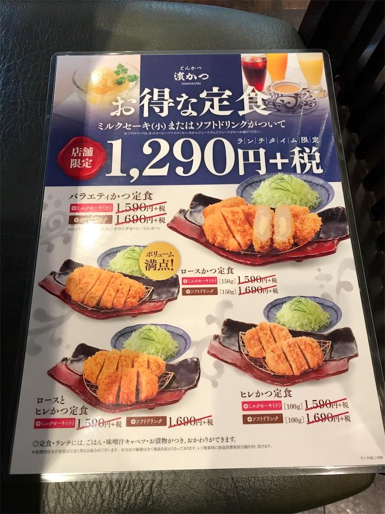 f:id:yumiko531:20170801000305j:image