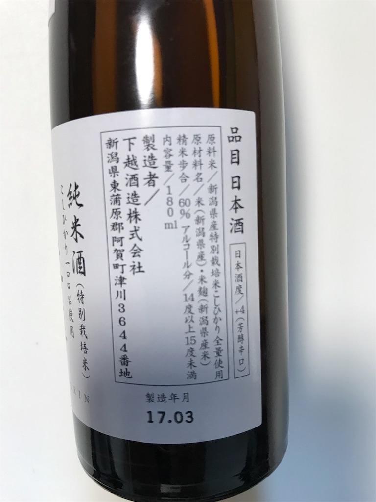 f:id:yumiko531:20170812222758j:image